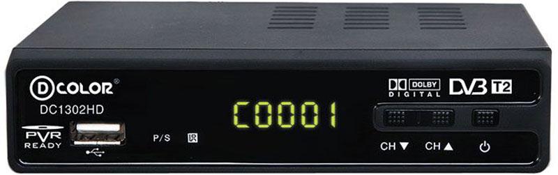 D-COLOR-DC1302HD