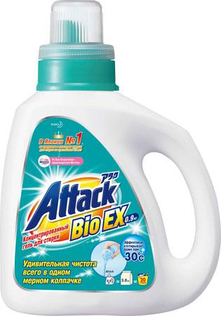 Attack-Bioex