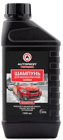 Autoprofi-150802