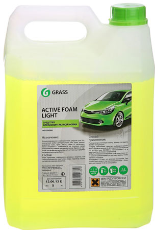 Grass-Active-Foam-Light-132101